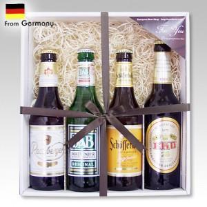 人気ドイツビール4本セット