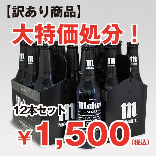 tokutoku001