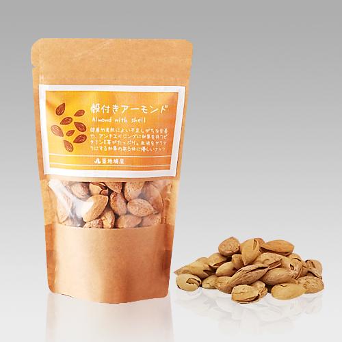 nuts-002