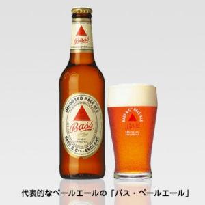最近話題のIPAビールについて